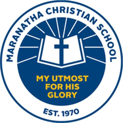maranatha christian junior school officer casey cardinia 679 | Maranatha Christian School Logo