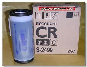 Riso Copiers Risograph Printers Digital Slide Duplicator
