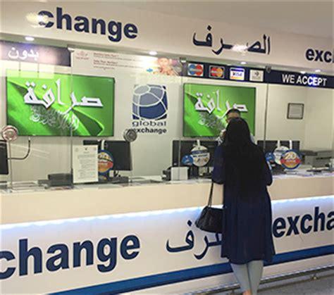 bureau de change nantes graslin bureau de change devise 28 images bureau de change
