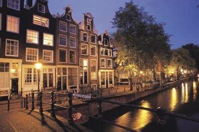 Amsterdama - Ceļojumi