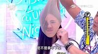 國光幫幫忙 20152909瞬間爆裂比基尼 爽!! 4 - YouTube