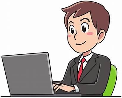 Working Clipart Clip Person Computer Job Laptop