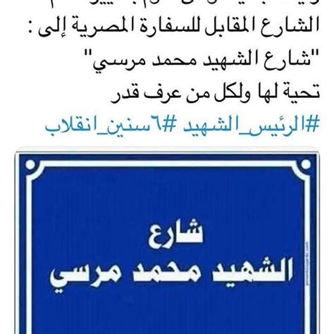 #Repost @ah_benbadis with @get_repost تحية لرئيسة بلدية تونس على شجاعتها التي لم نجدها في... # ...