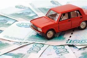 транспортный налог в приморском крае 2019