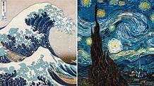 Vincent van Gogh   Frieze