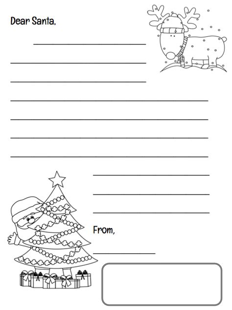 christmas countdown grade onederful