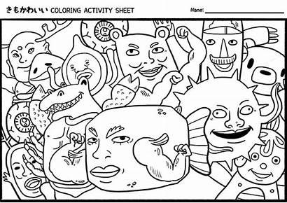 Coloring Kawaii Pages Weird Kimo Japan Colouring