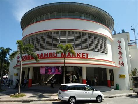 cuisine centre tiong bahru market and food center picture of tiong