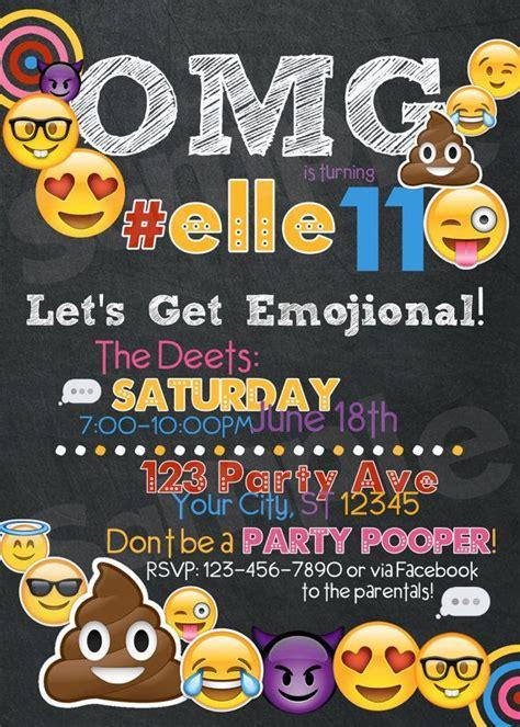 emoji birthday invitation printable custom invitation