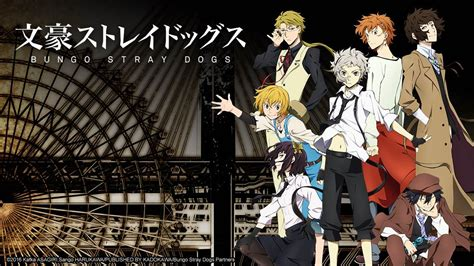 Anime Batch Bungou Stray Dogs My Personal Favorites From The New Batch Of Animes