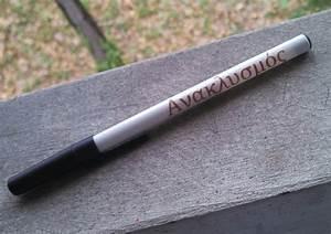 Anaklusmos Percy Jackson's Pen