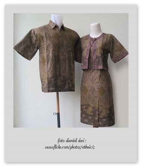 storecoid fashion model kombinasi baju batik lurik