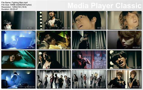 Asia Ongaku Lipca 2011
