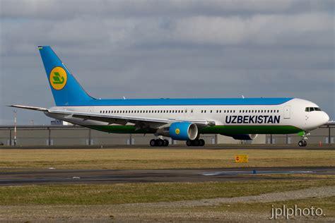 Airline Livery of the Week: Uzbekistan Airways - AirlineReporter : AirlineReporter