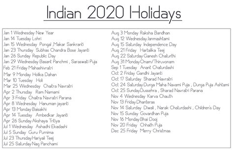 indian holiday calendar