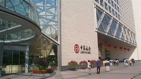 Seven days a week, from 8 a.m. BankTrack - Bank of China