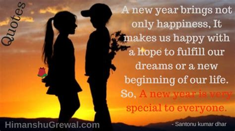top  happy  year quotes  whatsapp facebook twitter