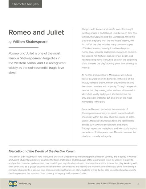 romeo and juliet character analysis lesson plan owl