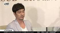 韓星 蘇志燮 介紹新專輯好害羞《蘇志燮 首度台灣見面會》記者會 - YouTube