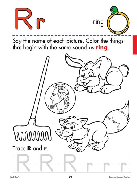 image detail for the letter r preschool worksheet 832 | 11a70aeb5fed62ef08d4320922a0fc53