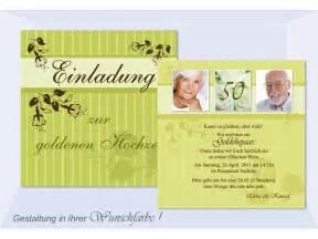 text einladung goldene hochzeit kostenlos einladungen goldene silberne hochzeit einladungskarten hochzeitskarte grün