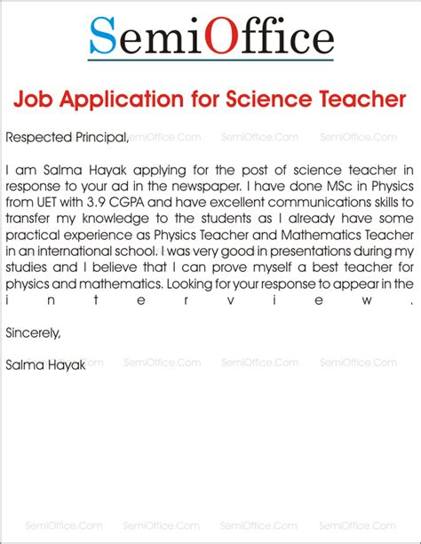 job application for school teacher job sles