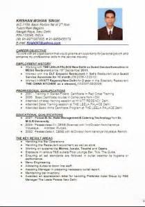 hotel management trainee resume beautiful resume format