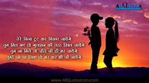 Top Love Shayari in Hindi HD Wallpapers Best Heart ...