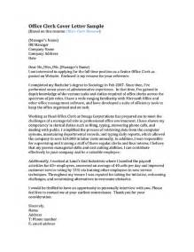 administrative assistant cover letter sle