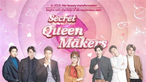 nonton tv seri secret queen makers  indo