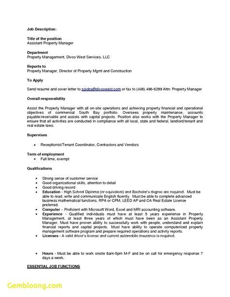 letter advising change  business ownership transfer