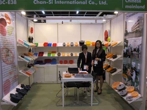Chan Si International Co.,Ltd .Since 1996