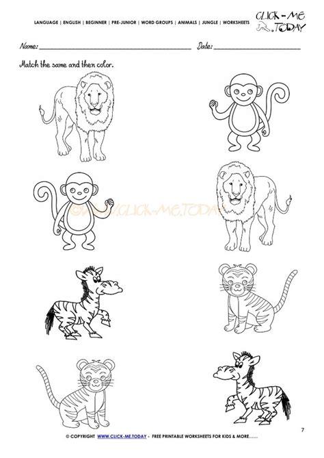 jungle animals worksheet activity sheet match 7 935   ca008b34d400ec138bbac06096591a7a