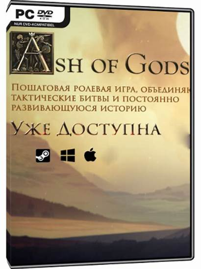 Redemption Trustload Gods Ash