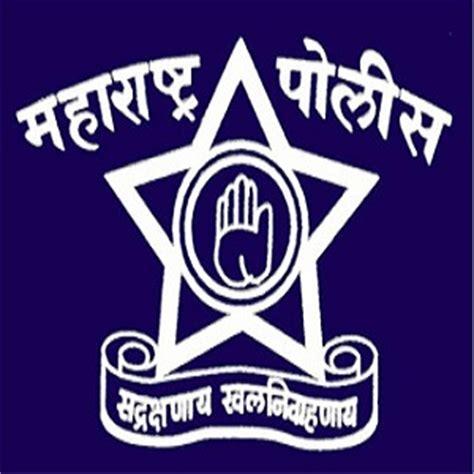 gujarat police logo wallpaper gallery