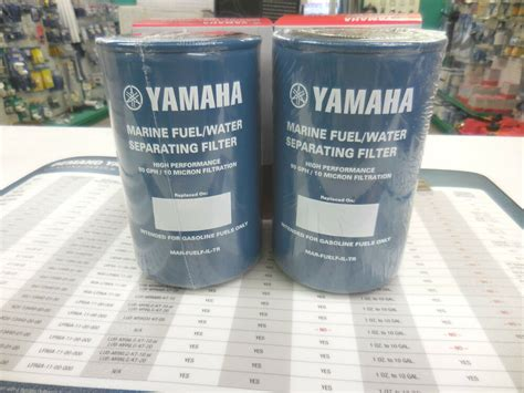 Yamaha Fuel Water Separator Filter by Mar Fuelf Il Tr Yamaha Fuel Water Separator Filter 2 Pack