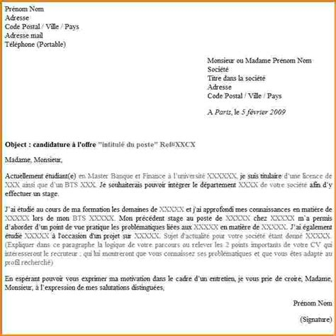exemple lettre de motivation cuisine 6 exemple lettre motivation lettre de demission