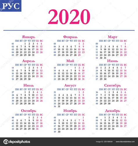 calendario ruso vector de stock rustamank