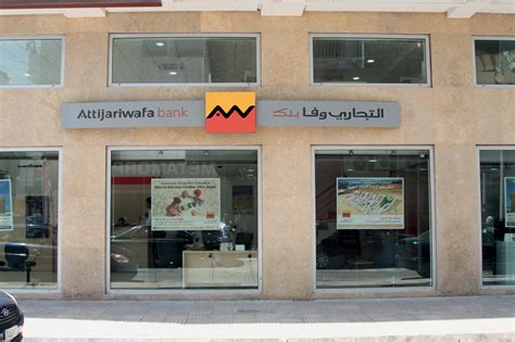 siege de attijariwafa bank casablanca attijariwafa bank brand your morocco