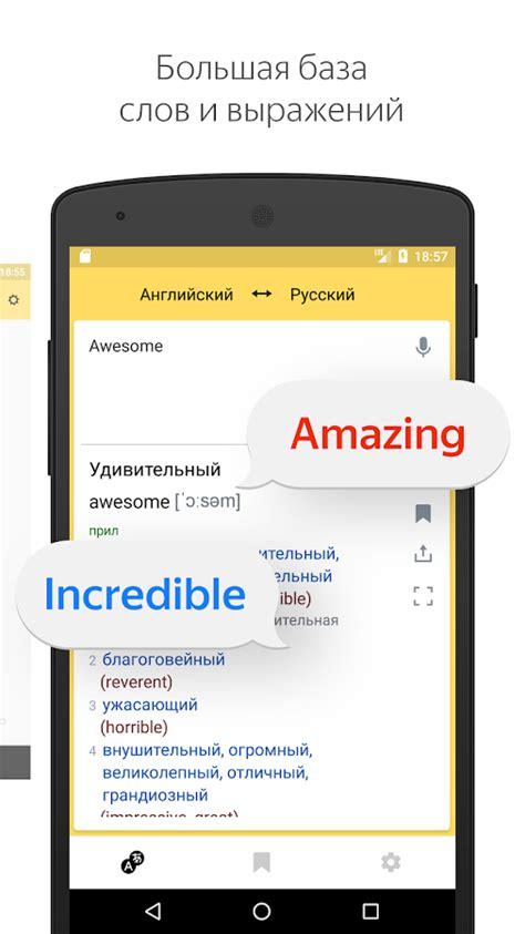 Англорусский переводчик онлайн . Другие направления переводов
