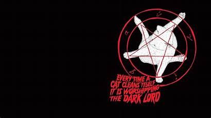 Pentagram Satan Demon Skull Mocah