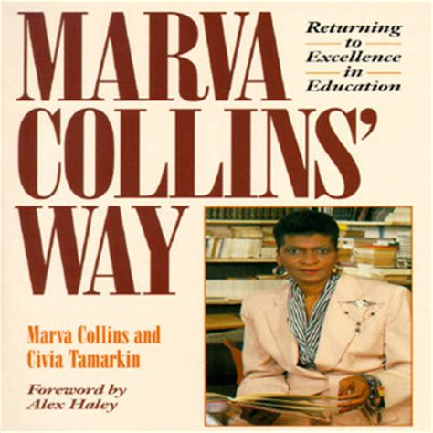 marva collins way marva collins 39 way by marva collins reviews discussion