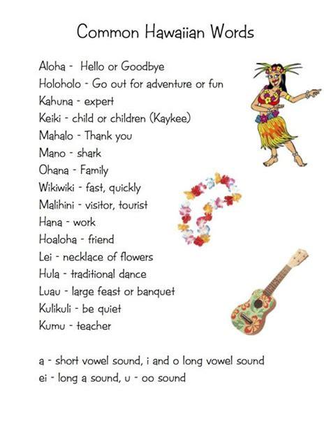 33 best school hawaii images on crafts for 467 | bf21b70e24446b8f99121d1f56ddce9b hawaiian luau preschool