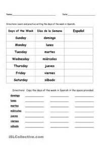 Spanish Days of the Week Worksheets Printable