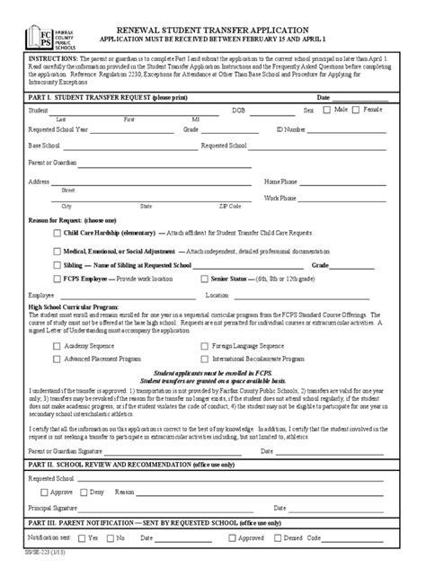 school transfer form   templates   word