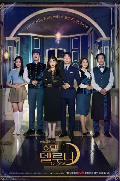 horror   asian  drama site asian tv