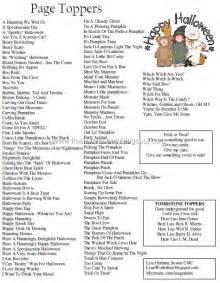 Halloween Scrapbook Page Titles