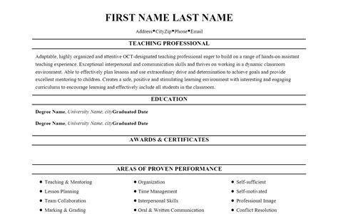 12274 professional education resume professional development resume for teachers sales