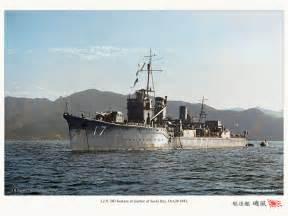 駆逐艦:駆逐艦『磯風』 DD Isokaze 1941 : MONOCHROME SPECTER