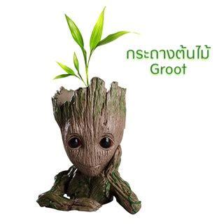 🔥พร้อมส่ง! กระถางต้นไม้ Groot BABY GROOT กระถางแคคตัส ...